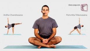 Curso de Yoga PTV - Módulo Avanzado I